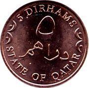 5 dirhams Hamad bin Khalifa (magnétique) – revers