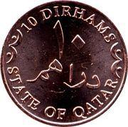 10 dirhams Hamad bin Khalifa (magnétique) – revers