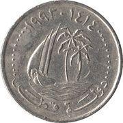 25 dirhams -  avers