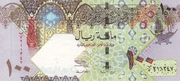 100 Riyals – avers