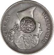 1 Rupee (10mm CM on KM#458) – avers
