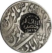 1 Rupee (10mm CM on KM#99) – revers