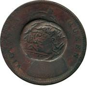 ½ Anna - Munassar (15mm CM on KM#468) – avers