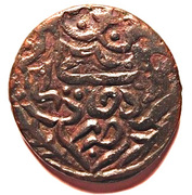 2 Dinars - temp. Amir Khusraw (independent of the  of Timurid empire) – revers