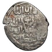 Dirham - Muzaffar al-Din Muhammad Shah – avers