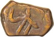 1 Paisa - Jorawar Khan (Radhanpur) – avers