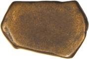 1 Paisa - Jorawar Khan (Radhanpur) – revers