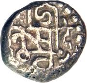 1 Drachm - Jaitra Simha (Chauhans of Ranathambore) – revers