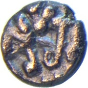 Hasti Dramma - Siddhraj Jayasimha (Chalukyas of Gujarat) – avers