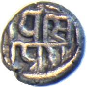 Hasti Dramma - Siddhraj Jayasimha (Chalukyas of Gujarat) – revers