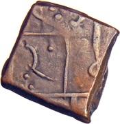 1 Paisa - Sunth -  revers