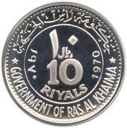 10 Riyals - Saqr bin Mohammed Al Qasimi (Dwight Eisenhower) – avers