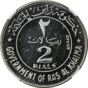 2 Riyals - Saqr bin Mohammed Al Qasimi (Essai) – avers