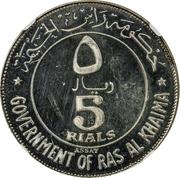 5 Riyals -  Saqr bin Mohammed Al Qasimi (Essai) – avers