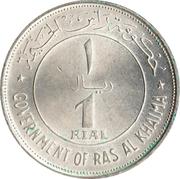 1 Rial - Saqr bin Mohammed Al Qasimi – avers