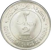 2 Rials - Saqr bin Mohammed Al Qasimi – avers