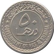 50 Dirhams - Saqr bin Mohammed Al Qasimi – avers