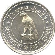 7½ Riyals - Saqr bin Mohammed Al Qasimi – revers