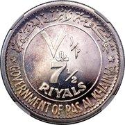 7½ Riyals - Saqr bin Mohammed Al Qasimi (Centenaire de Rome) – avers