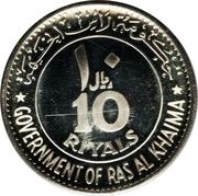 10 Riyals - Saqr bin Mohammed Al Qasimi (Coupe du monde de football Mexique 1970) – avers
