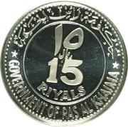 15 Riyals - Saqr bin Mohammed Al Qasimi (Coupe du monde de football Mexique 1970) – avers