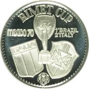 15 Riyals - Saqr bin Mohammed Al Qasimi (Coupe du monde de football Mexique 1970) – revers