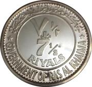 7½ Riyals - Saqr bin Mohammed Al Qasimi (Coupe Jules Rimet) – avers