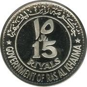 15 Riyals - Saqr bin Mohammed Al Qasimi (F.C. Inter de Milan) – avers