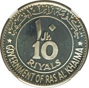 10 Riyals - Saqr bin Mohammed Al Qasimi (Felice Gimondi) – avers