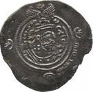 Drachm - Anonymous - Yazdigerd III type (Arab-Sasanian) – avers