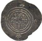 Drachm - Anonymous - Yazdigerd III type (Arab-Sasanian) – revers