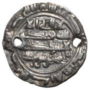 "⅙ ""Sudaysi"" Dirham - al-Nasir Ahmad bin Yahya (Imams of Yemen; Sa'dah mint) – avers"