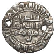 "⅙ ""Sudaysi"" Dirham - al-Nasir Ahmad bin Yahya (Imams of Yemen; Sa'dah mint) – revers"