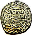 Dirham - al-Muzaffar Yusuf I – revers