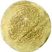 Dinar - al-Zahir Yahya – avers