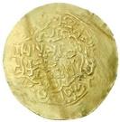 Dinar - al-Zahir Yahya – revers