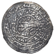 Dirham - Al-Mujahid Ali (type C; 'Adan) – revers