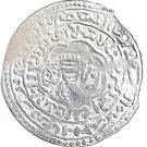 Dirham - Al-Mujahid Ali (al-Mahjam) – avers