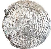 Dirham - Al-Mujahid Ali (al-Mahjam) – revers