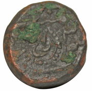 1 Paisa -  Pardam Singh (Ratlam) – avers