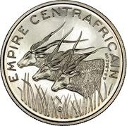 100 Francs CFA - Bokassa I (Pattern) – avers