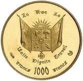 1000 Francs (10ème anniversaire de l'Indépendance) – revers