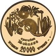20000 francs (10ème anniversaire de l'Indépendance) – revers