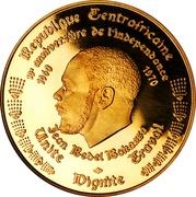 5000 francs (10ème anniversaire de l'Indépendance) – avers