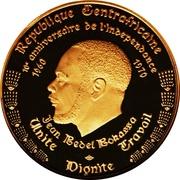10000 francs (10ème anniversaire de l'Indépendance) – avers