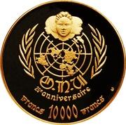 10000 francs (10ème anniversaire de l'Indépendance) – revers