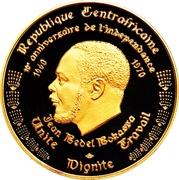 20000 francs (10ème anniversaire de l'Indépendance) – avers