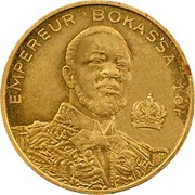 10 000 francs CFA - Bokassa I (Essai) – avers