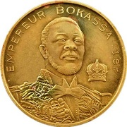 25000 francs CFA  - Bokassa I (Essai) – avers