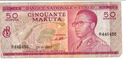 50 Makuta 1967 – avers